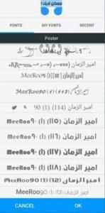 تحميل تطبيق بيكسلاب PixelLab الابيض,بخطوط عربية وانكليزية الاصدار الجديد 2020