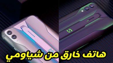 Photo of هاتف جديد من شياومي خارق برام 16 جيجابايت من ذاكرة الوصول العشوائي الرام قريبا 2020