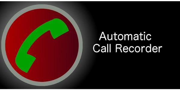 تحميل افضل برنامج تسجيل المكالمات