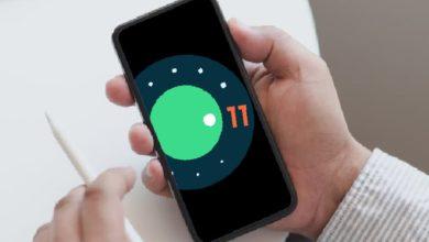 Photo of Android 11 ما هو الجديد وكل ما تحتاج لمعرفته حول التحديث