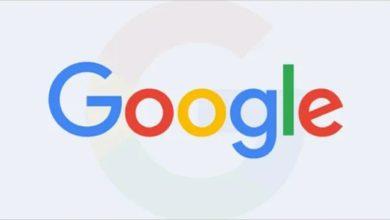 Photo of Google تسجيل الدخول إلى حساباتك المختلفة بأمان شرح Futura كل ما يمكن معرفته عنها.